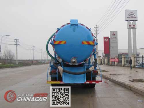 炎帝牌SZD5250GXWED5型吸污车图片4