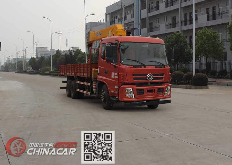 东风牌EQ5250JSQL3型随车起重运输车图片1
