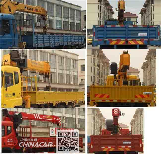 东风牌EQ5250JSQL3型随车起重运输车图片3