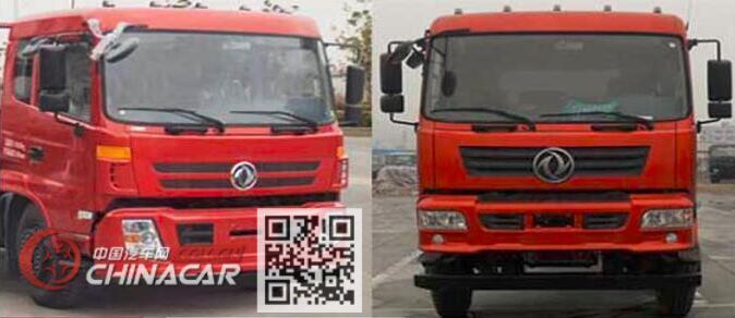 东风牌EQ5250JSQL3型随车起重运输车图片4