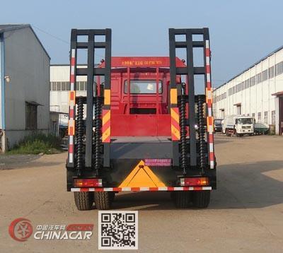 神狐牌HLQ5310TPBS5型平板运输车图片3