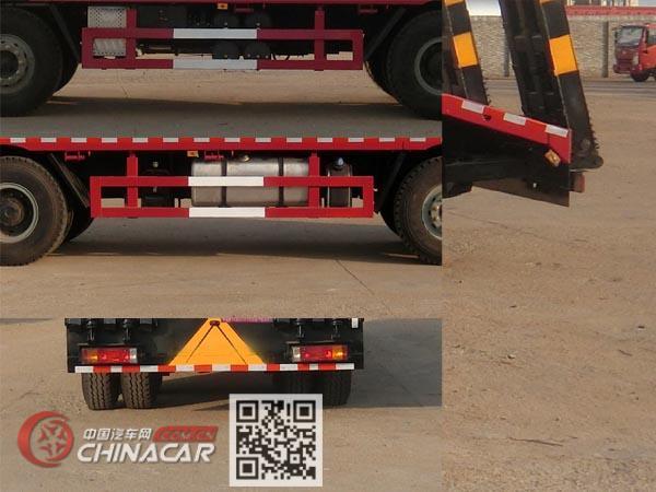 神狐牌HLQ5310TPBS5型平板运输车图片4