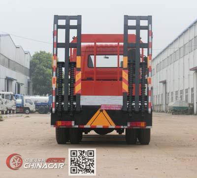 神狐牌HLQ5311TPBD5型平板运输车图片4