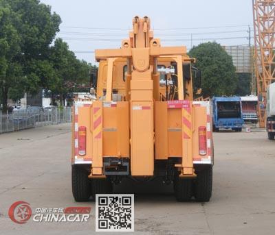 神狐牌HLQ5250TQZ5型清障车图片2