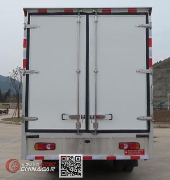 远程牌DNC5077XLCBEV02型纯电动冷藏车图片3
