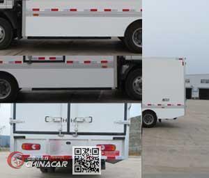 远程牌DNC5077XLCBEV02型纯电动冷藏车图片4