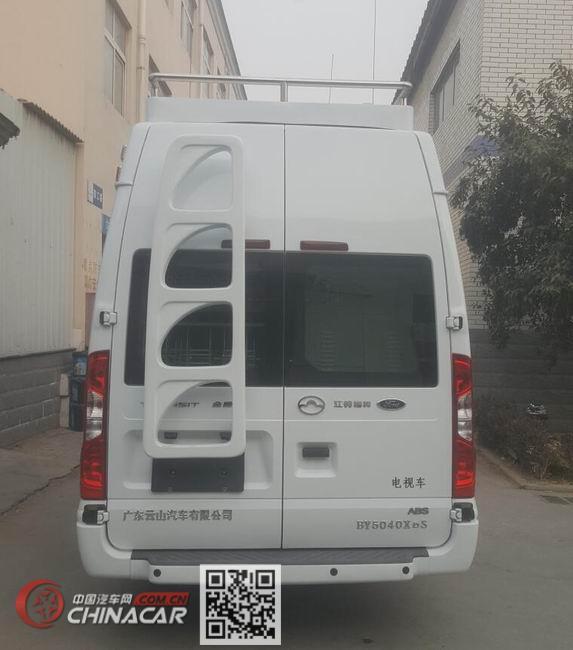 白云牌BY5040XDS型电视车图片3