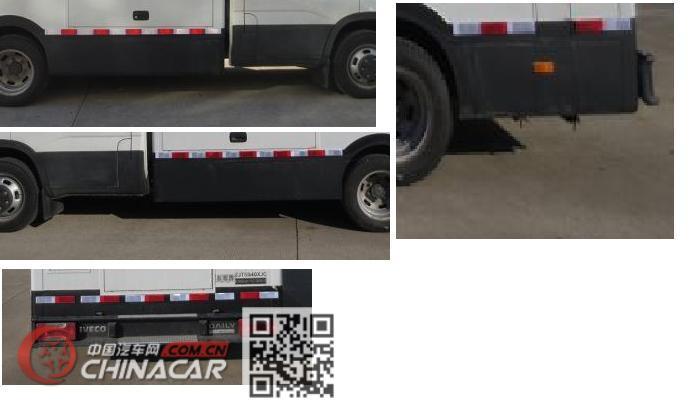 奥赛牌ZJT5040XJC型检测车图片3
