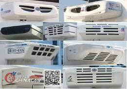 程力威牌CLW5040XLCCH5型冷藏车图片2