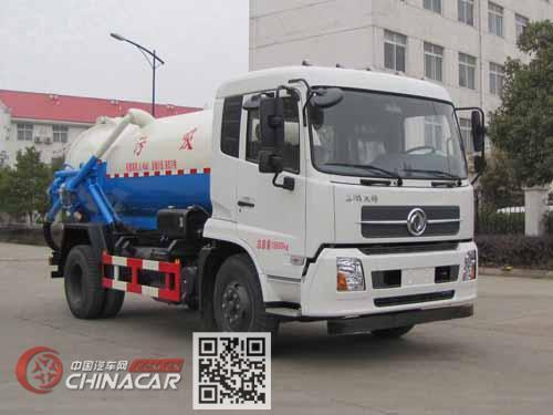 炎帝牌SZD5160GXWD5V型吸污车图片