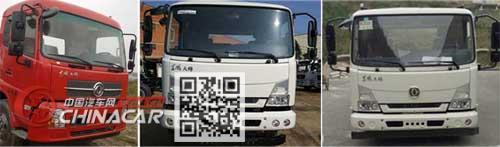 炎帝牌SZD5160GXWD5V型吸污车图片4