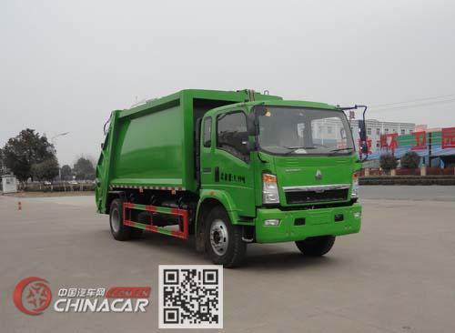 华威驰乐牌SGZ5100ZYSZZ5型压缩式垃圾车