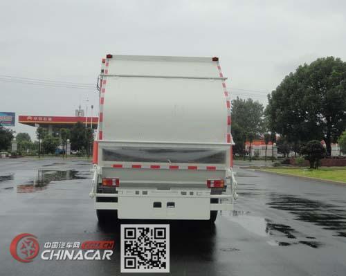 华威驰乐牌SGZ5100ZYSZZ5型压缩式垃圾车图片2