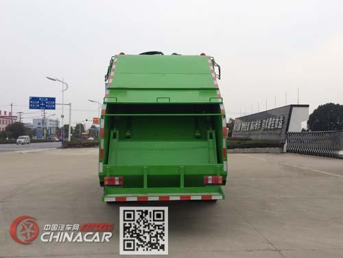 华威驰乐牌SGZ5100ZYSZZ5型压缩式垃圾车图片4