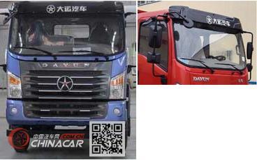 大运牌DYQ5121JSQD5AB型随车起重运输车图片2