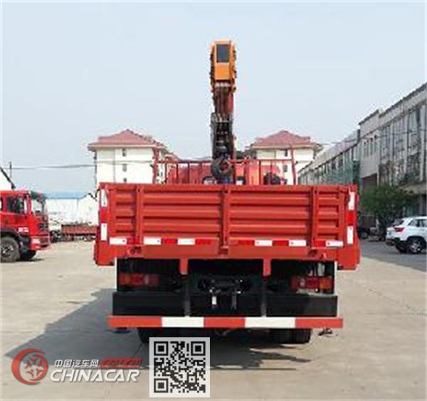 大运牌DYQ5121JSQD5AB型随车起重运输车图片3