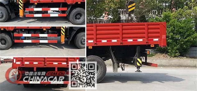 大运牌DYQ5121JSQD5AB型随车起重运输车图片4