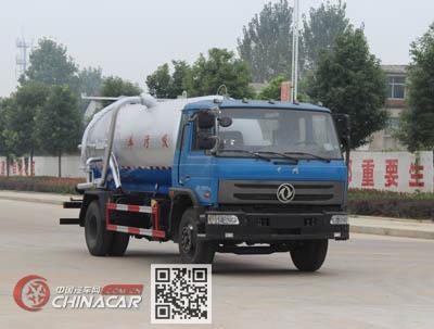 润知星牌SCS5161GXWE5型吸污车图片1