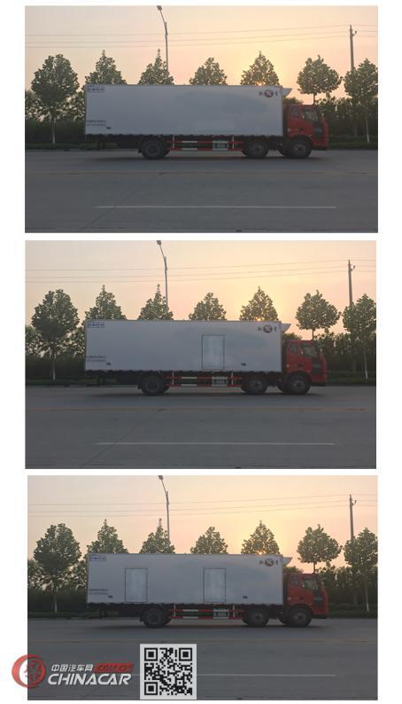 青驰牌QYK5250XLC5型冷藏车图片2