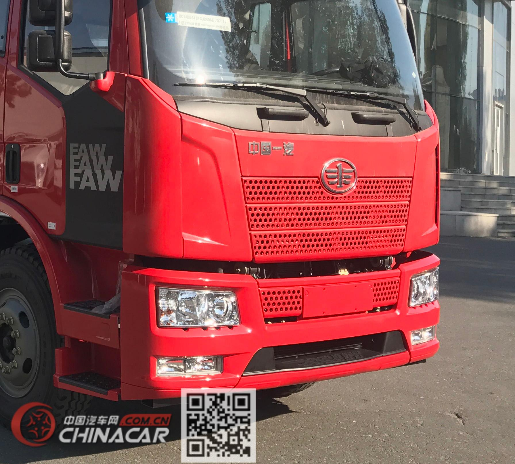 青驰牌QYK5250XLC5型冷藏车图片4