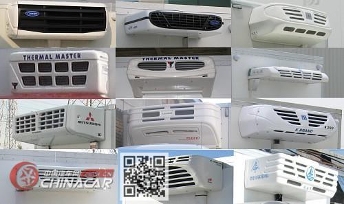 绿叶牌JYJ5047XLCE型冷藏车图片2