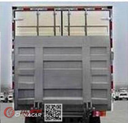 绿叶牌JYJ5047XLCE型冷藏车图片4