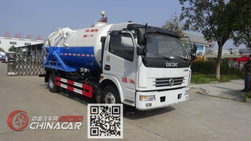 华通牌HCQ5111GXWE5型吸污车图片1