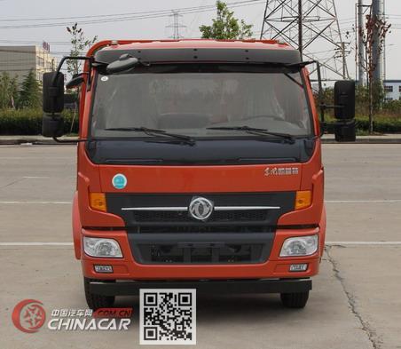华通牌HCQ5111GXWE5型吸污车图片2