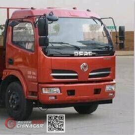 华通牌HCQ5111GXWE5型吸污车图片3