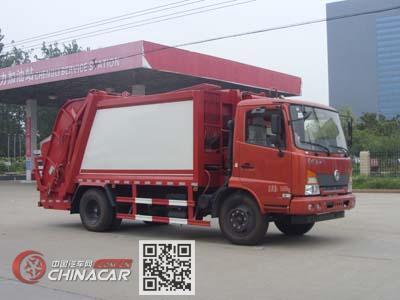 程力威牌CLW5161ZYSE5型压缩式垃圾车图片1
