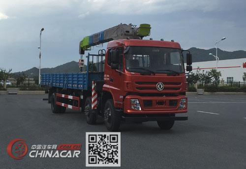 东风牌EQ5250JSQFV型随车起重运输车图片1