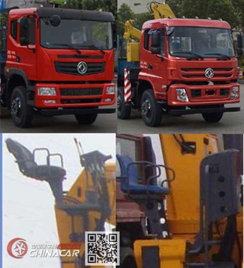 东风牌EQ5250JSQFV型随车起重运输车图片2