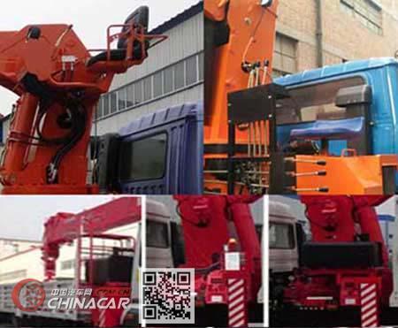 东风牌EQ5250JSQFV型随车起重运输车图片4
