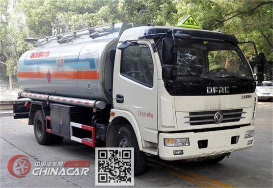 东风牌DFZ5110GJY8BDCWXPSZ1型加油车图片