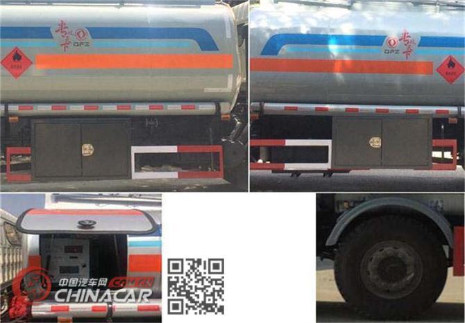 东风牌DFZ5110GJY8BDCWXPSZ1型加油车图片2