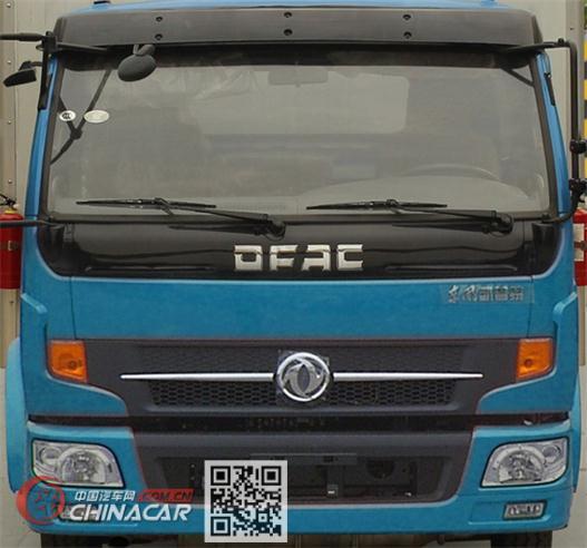 东风牌DFZ5110GJY8BDCWXPSZ1型加油车图片3