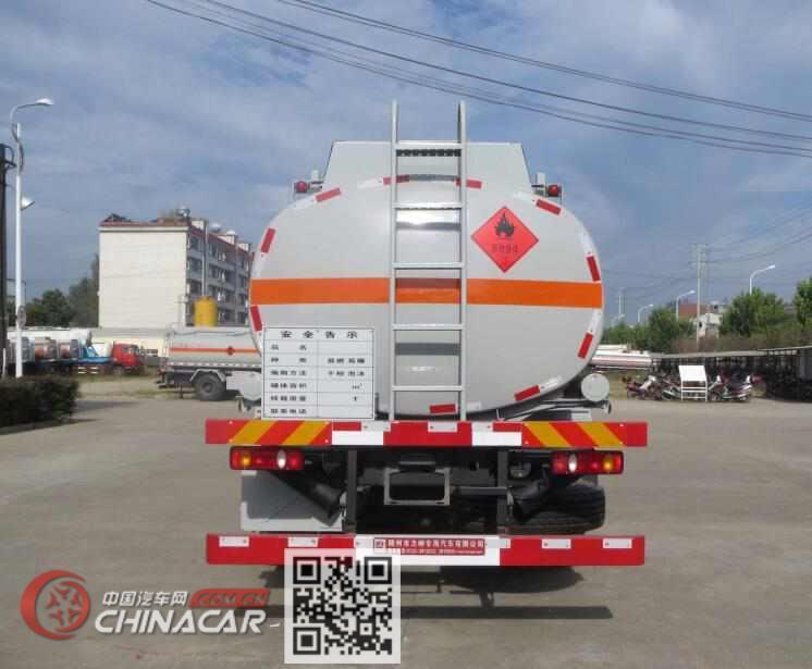 醒狮牌SLS5180GJYD5型加油车图片4