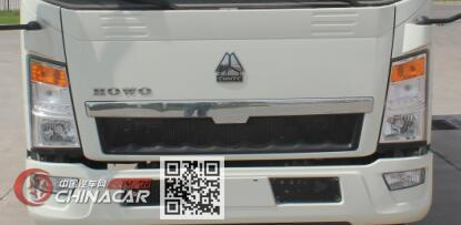 绿叶牌JYJ5087GJYE型加油车图片3