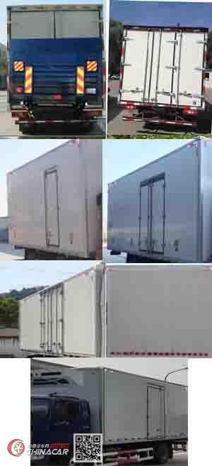福田牌BJ5166XLC-A4型冷藏车图片2