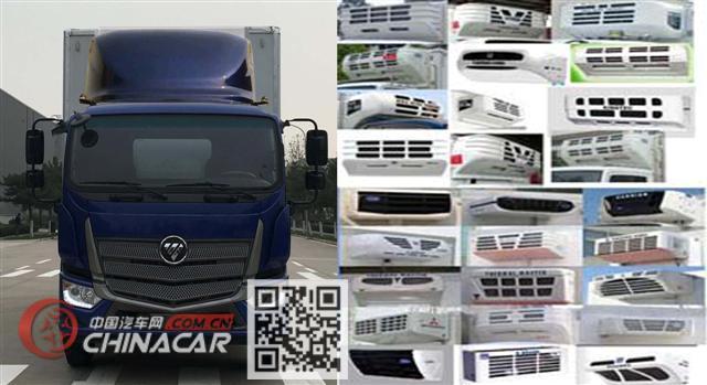福田牌BJ5166XLC-A4型冷藏车图片3
