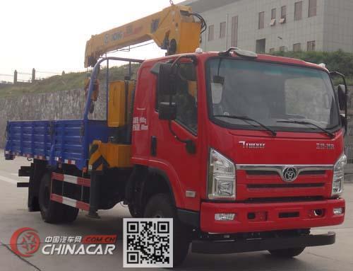 十通牌STQ5149JSQN5型随车起重运输车图片1