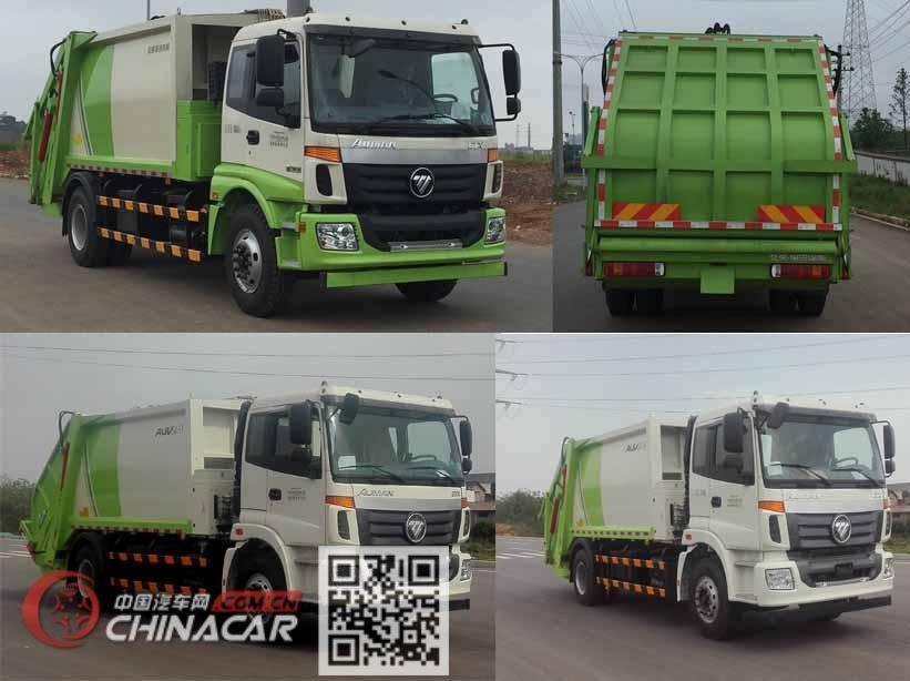 福田牌BJ5182ZYSE5-H1型压缩式垃圾车图片2