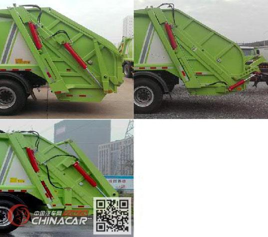福田牌BJ5182ZYSE5-H1型压缩式垃圾车图片4