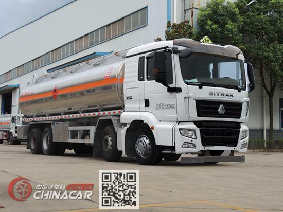 醒狮牌SLS5326GJYZ5型加油车图片1