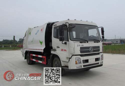 楚胜牌CSC5161ZYSD5型压缩式垃圾车图片1