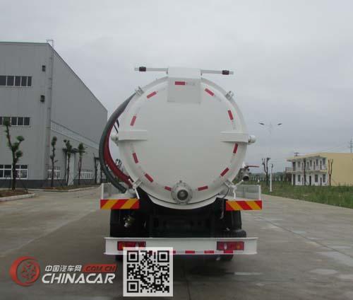 楚胜牌CSC5161GXWD5A型吸污车图片3