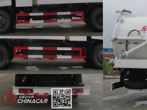楚胜牌CSC5161GXWD5A型吸污车图片4