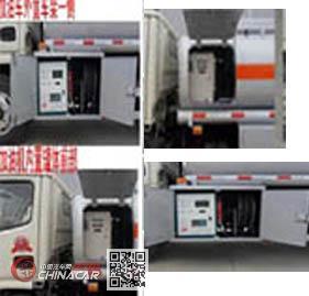 润知星牌SCS5114GJYEQ型加油车图片2