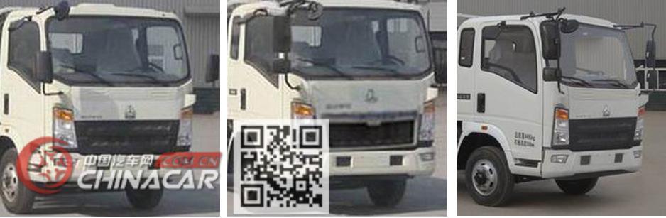 楚胜牌CSC5087TQZPZ5型清障车图片2