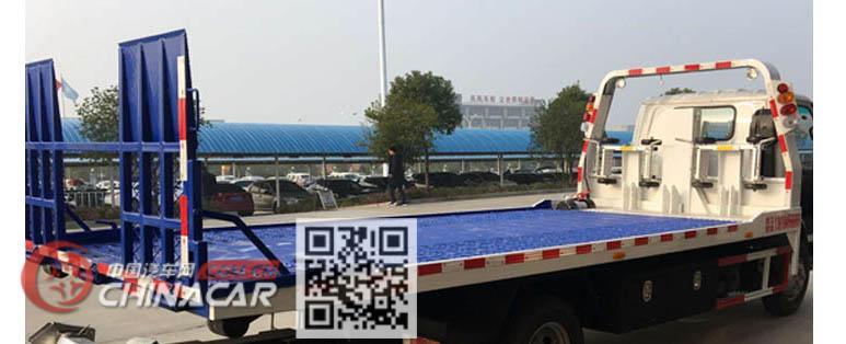 楚胜牌CSC5087TQZPZ5型清障车图片4